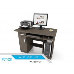 میز کامپیوتر 120